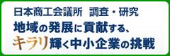 エコドライブ活動コンクール